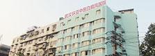 武汉环亚中医白癜风医院诊疗中心