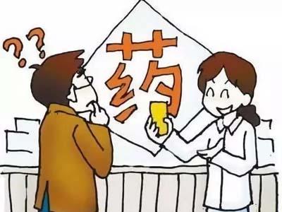武汉面对白癜风患者应该怎么积极治疗呢