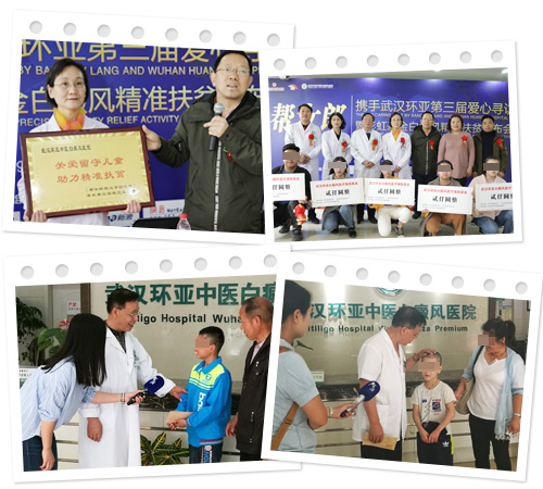 享白癜风援助,看著名专家,国庆长假来武汉!
