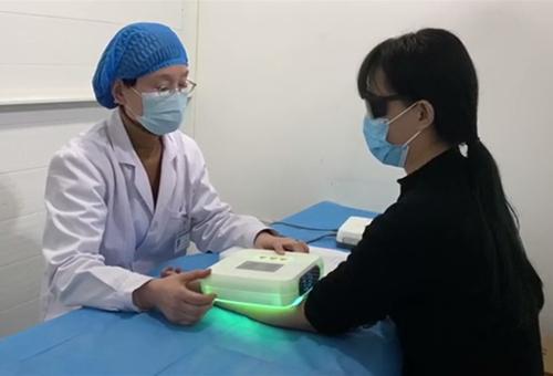 彩虹公益·白癜风岁末公益诊疗计划启动